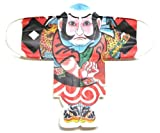 日本製 凧 カイト 日本の伝統凧 手作り凧 高級和凧 手つくり 糸・シッポ付き 奴凧 やっこ凧 小