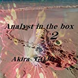 Analyst in the box2 鉱物シリーズ
