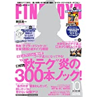 FINEBOYS (ファインボーイズ) 2012年 10月号 [雑誌]