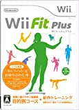 「Wii Fit Plus (Wiiフィット プラス)」の画像