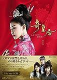 奇皇后 ―ふたつの愛 涙の誓い― Blu-ray BOXI[Blu-ray/ブルーレイ]