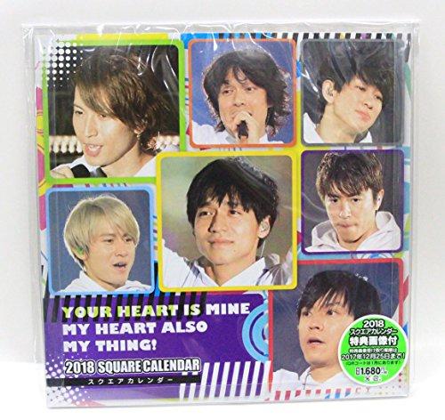 関ジャニ∞の人気曲ランキングは?ファン必聴のシングル、アルバムをご紹介!の画像