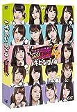 NOGIBINGO!4 DVD-BOX【初回生産限定】[DVD]