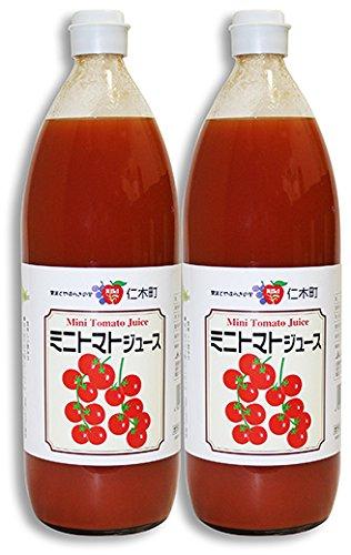 【北海道仁木町産】ミニトマトのおいしい!ミニトマトジュース1000ml×2本