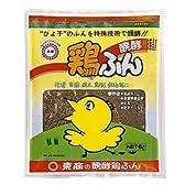 醗酵鶏糞粉末 2.5L