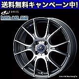 LEONIS(レオニス) NAVIA 02 アルミホイール(1本) 15インチ 15×4.5J PCD100 4H +45(1本) カラー:MGMC(マットガンメタ マシニングカット)