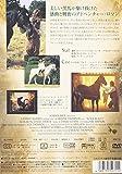 黒馬物語 ブラック・ビューティー [DVD] 画像