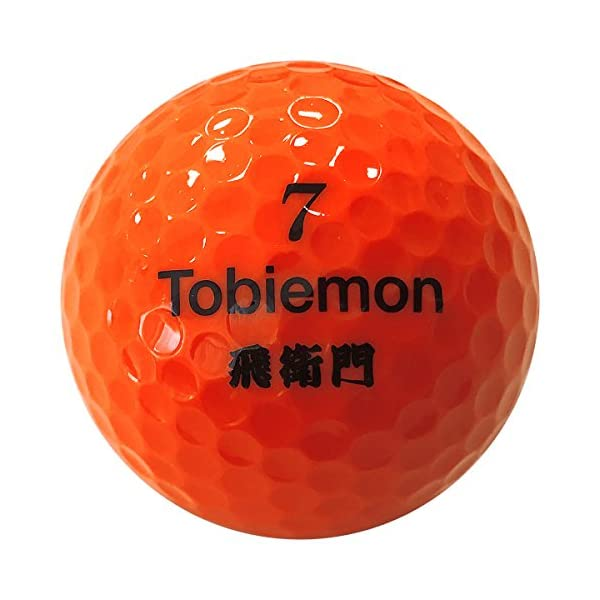 TOBIEMON(トビエモン) ゴルフボール ...の紹介画像4