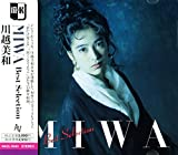 MIWA Best Selection