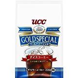 UCC ゴールドスペシャル アイスコーヒー AP 320g