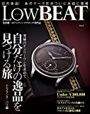 「LowBEAT No.2 Low BEAT」のサムネイル画像