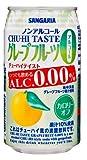 チューハイテイスト グレープフルーツ 0.00% 350g ×24缶