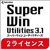 SuperWin Utilities3.1 (2ライセンス) [ダウンロード]   (筆まめ)