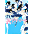 週刊少年ガール(2) (週刊少年マガジンコミックス)