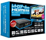 RETRO GAME TO HDMI CONVERTER [MG5100-N]