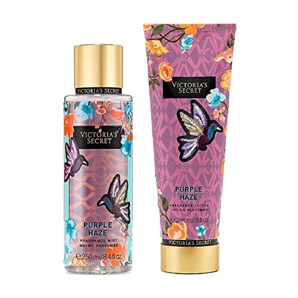 寸前定説ポール?限定品?WildOnesCollection?NEW ミスト&ローションセット Victoria'sSecretFantasies FragranceMist&FragranceLotion ヴィクトリアズシークレット...