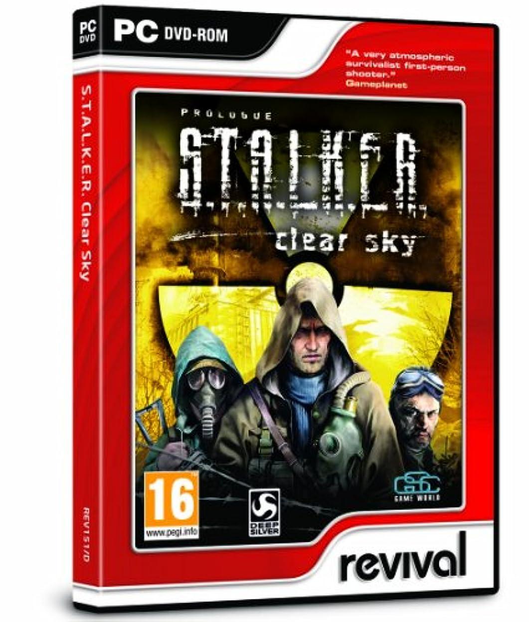 リラックスした囚人規制するStalker: Clear Sky (PC) (輸入版)
