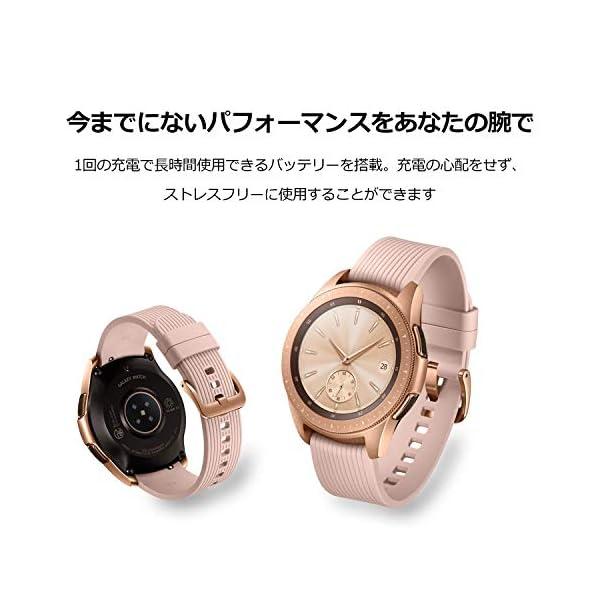 Galaxy Watch 42mm ローズゴー...の紹介画像8