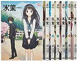 氷菓 コミック 1-7巻セット (カドカワコミックス・エース)