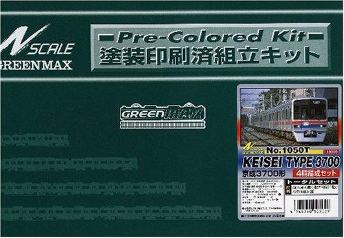 Nゲージ 1050T 京成3700形4輌トータルセット (塗装済車両キット)