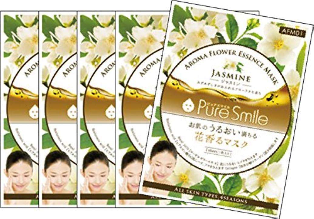 ピュアスマイル アロマフラワーエッセンスマスクシリーズ ジャスミン5枚セット