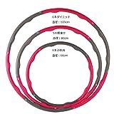 ArtSu(アートス)フラフープ 5本 直径 80cm 中型 1kg 大人 初心者 腰周りを細く エクササイズ用 3サイズ選べ 組み立て 式