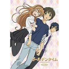 ゴールデンタイム vol.3(初回限定生産版) [DVD]
