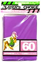 Player's Choice Purple Sleeves (Pack of 60) Standard Size Deck Protectors - Magic The Gathering, Pokemon & Other Trading