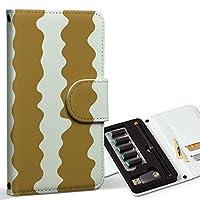 スマコレ ploom TECH プルームテック 専用 レザーケース 手帳型 タバコ ケース カバー 合皮 ケース カバー 収納 プルームケース デザイン 革 チェック・ボーダー ボーダー 黄色 004070