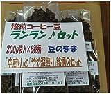 自家焙煎コーヒー豆、ランラン♪セット(中煎とやや深煎)200g×6銘柄/豆のまま、宅急便発送