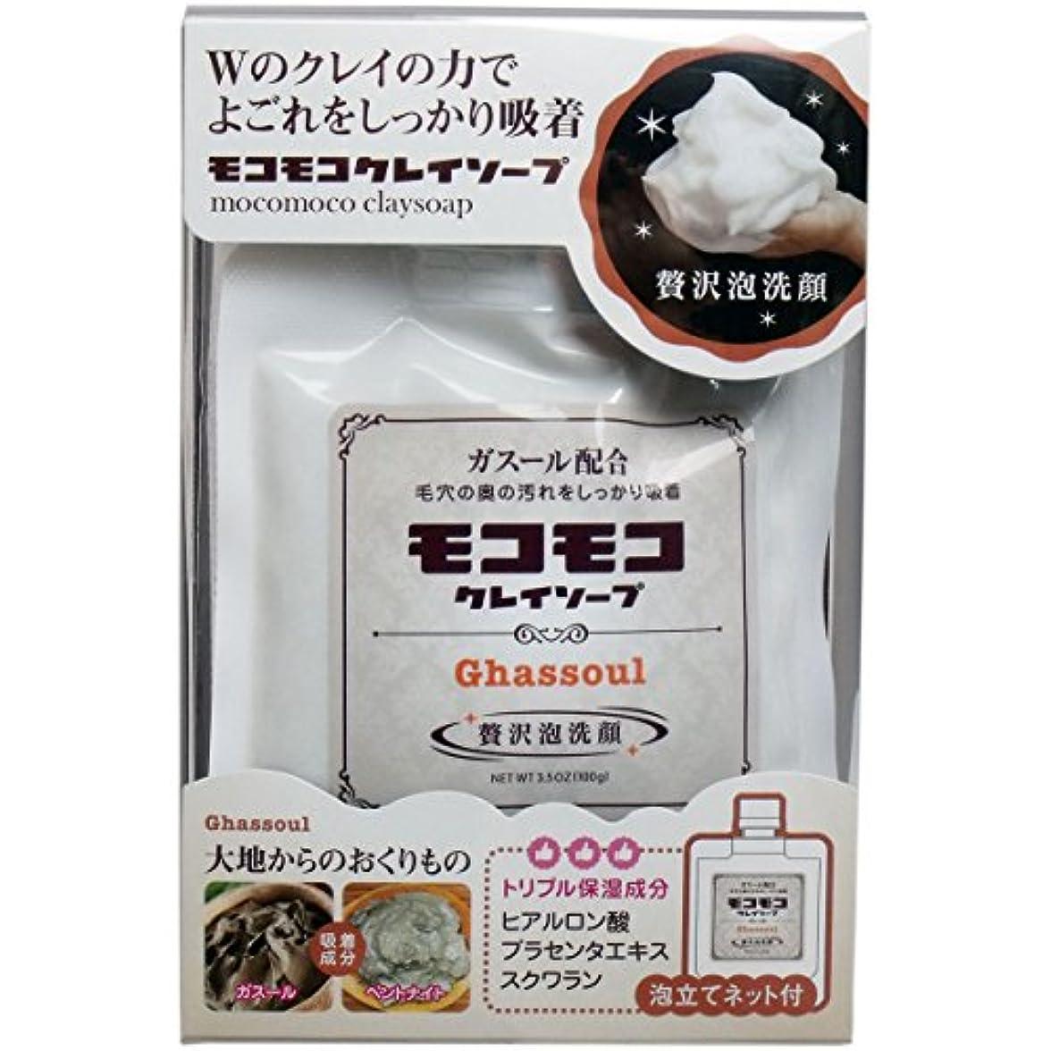 買うコテージ突撃モコモコソープ (3個, モコモコクレイソープ)