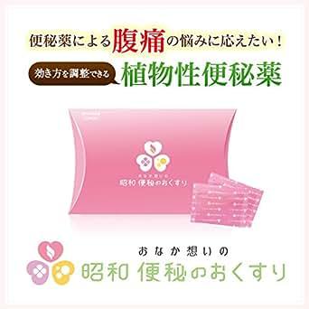 【第2類医薬品】昭和 便秘のおくすり 21包