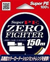 ヤマトヨテグス(YAMATOYO) PEライン PEゼロファイター 150m 1.5号 20lb 4本 5色