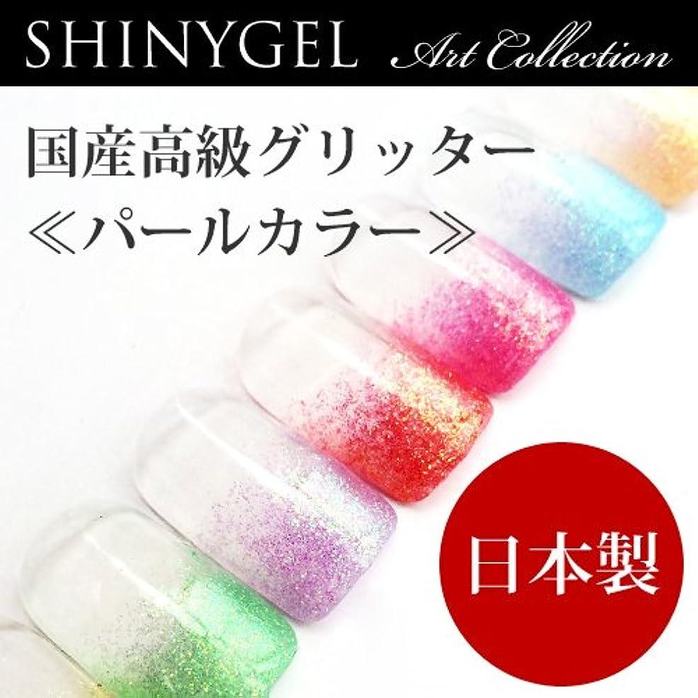実行可能類似性安いです?日本製?SHINYGEL シャイニージェル アートコレクション/ラメ?グリッター<パールカラー>パールホワイト