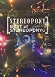 ステレオポニー Final Live ~BEST of STEREOPONY~[DVD]