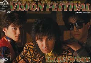VISION FESTIVAL~journy to saga~ [DVD]