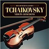 チャイコフスキー:ヴァイオリン協奏曲
