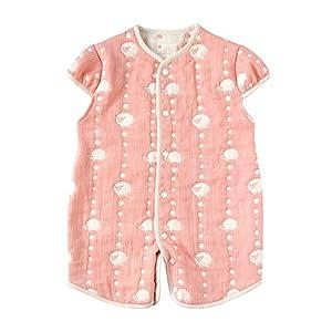 Hoppetta ふくふくガーゼ(6重ガーゼ) 2way スリーパー 袖付き サーモンピンク 赤ちゃん