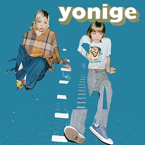 【yonige】グッズ情報まとめ!通販情報やパーカーなど人気アイテムを紹介!ロックでおしゃれ♪の画像