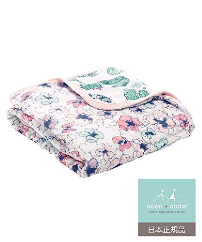 aden + anais (エイデンアンドアネイ) 【日本正規品】モスリンコットン ミニ?ドリーム?ブランケット(トレイルブルーム) trail blooms - flora mini dream blanket 7002