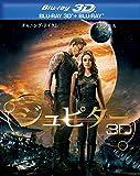 ジュピター 3D&2D ブルーレイセット[Blu-ray/ブルーレイ]