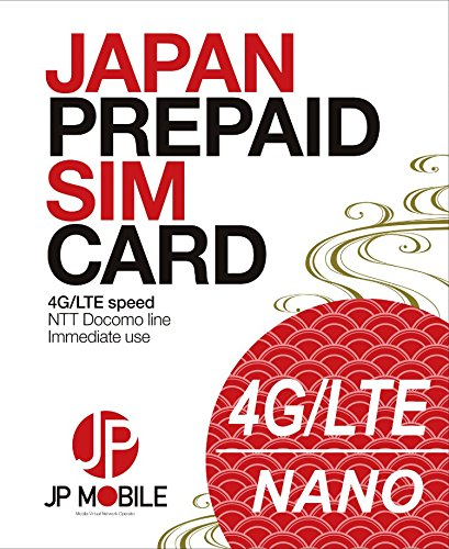 プリペイドSIMカード / 4.0GB高速インターネット31...
