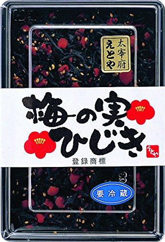 梅の実ひじき 150g×5個セット