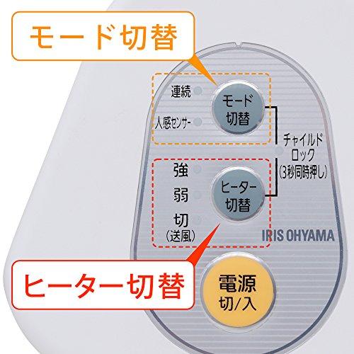 アイリスオーヤマ『JCH-TW122T-W』