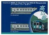TOMIX Nゲージ キハ120形 高山線 セット 98009 鉄道模型 ディーゼルカー