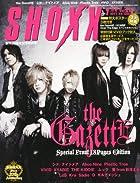 SHOXX (ショックス) 2011年 01月号 [雑誌]()