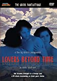 Lovers Beyond Time [DVD]