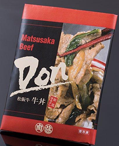 松阪牛牛丼の具【冷凍】