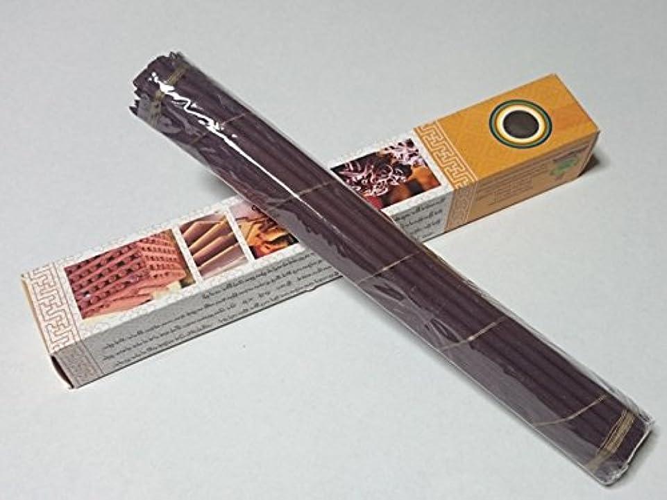 無力タバコ差別するNADO/ナドーインセンス オレンジカバー Orange Box 約30本入り