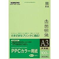 コクヨ PPCカラー用紙 共用紙 A3 100枚 緑 KB-KC138NG